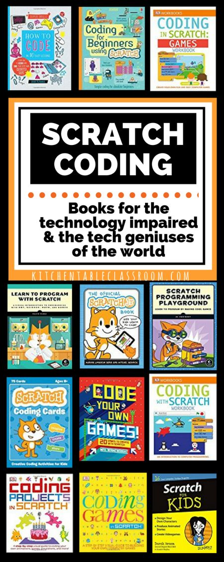 Wanna learn something? Then find a book about it and get busy. These Scratch coding books build a bridge between technology and literacy. What a win, right?