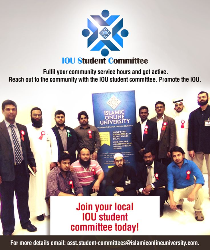 For more details email: asst.student-committees@islamiconlineuniversity.com