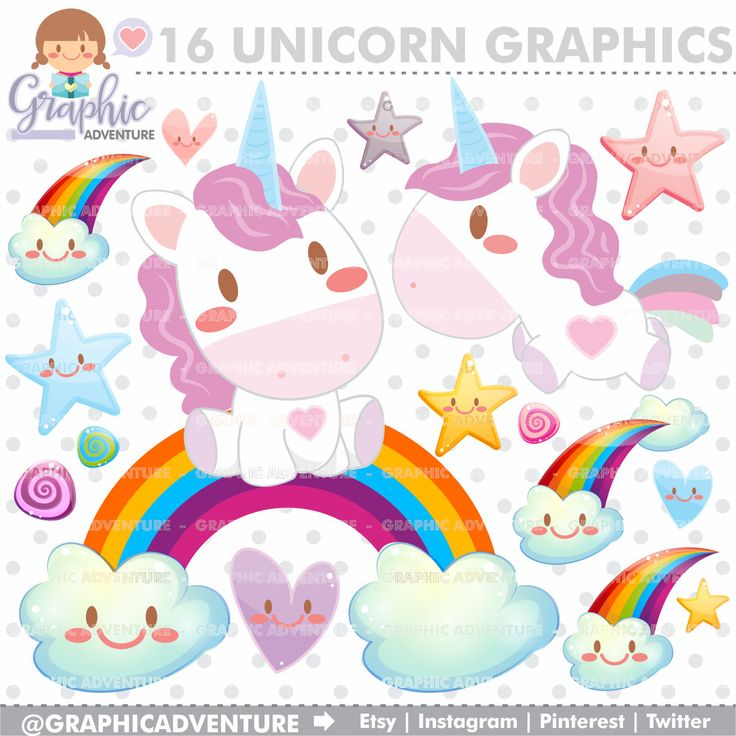 25 Best Unicorn Graphic Ideas On Pinterest