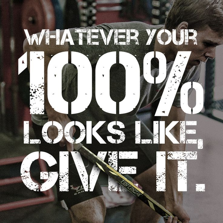 """Whatever your 100% looks like, give it."""