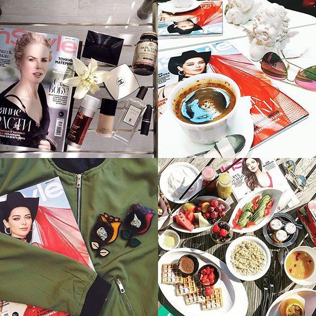 С нашими любимыми читателями даже самый пасмурный день становится солнечным! Спасибо вам за ваши прекрасные натюрморты!  Вы лучшие!  via INSTYLE RUSSIA MAGAZINE OFFICIAL INSTAGRAM - Fashion Campaigns  Haute Couture  Advertising  Editorial Photography  Magazine Cover Designs  Supermodels  Runway Models
