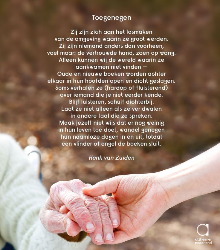 Afbeeldingsresultaat voor gedicht Alzheimer zorg