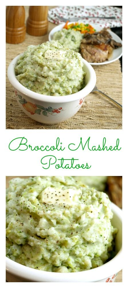 Broccoli Mashed Potatoes are a great way to get some extra veggies into my kids who are mashed potato enthusiasts.
