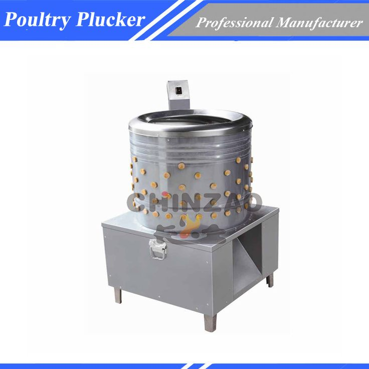 Poultry equipment/used chicken pluckers for sale#used chicken pluckers for sale#for sale