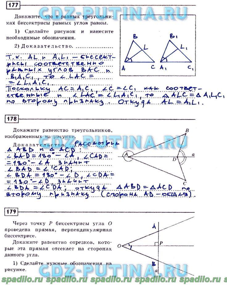 Контрольные вопросы и задания по математике 6 класс зубарева мордко по парраграфу 18вич