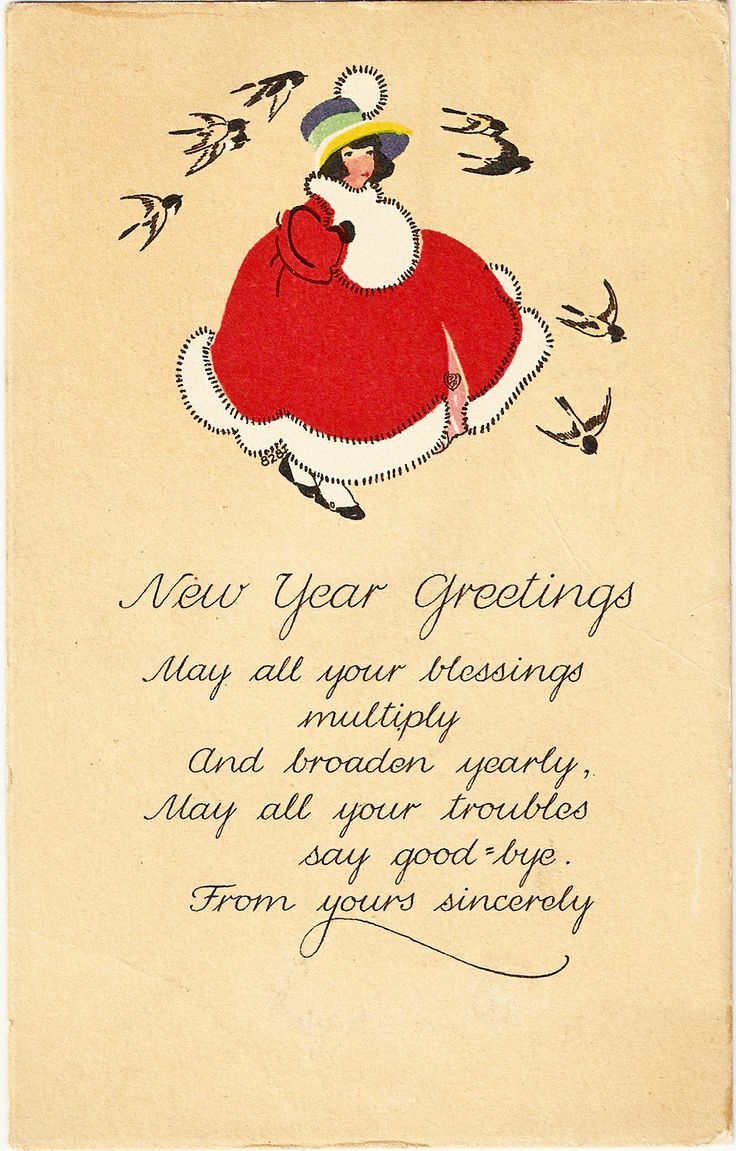 95 best images about childrens happy New year cards on ...