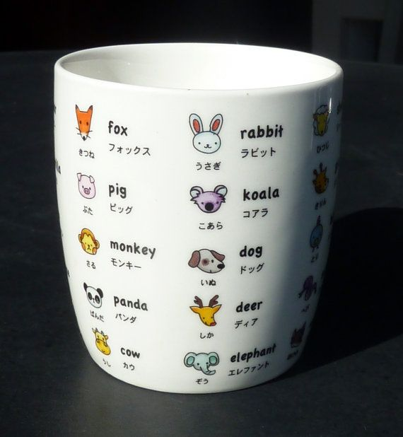 Learn Japanese Tea Coffee Mug Cartoon Animal Translation by Luxina