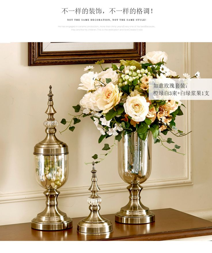 Ваза для цветов бронзовый Высокие стеклянные вазы ваза Украшения Конфеты банку Tapletop вазы украшения гостиной украшения купить на AliExpress