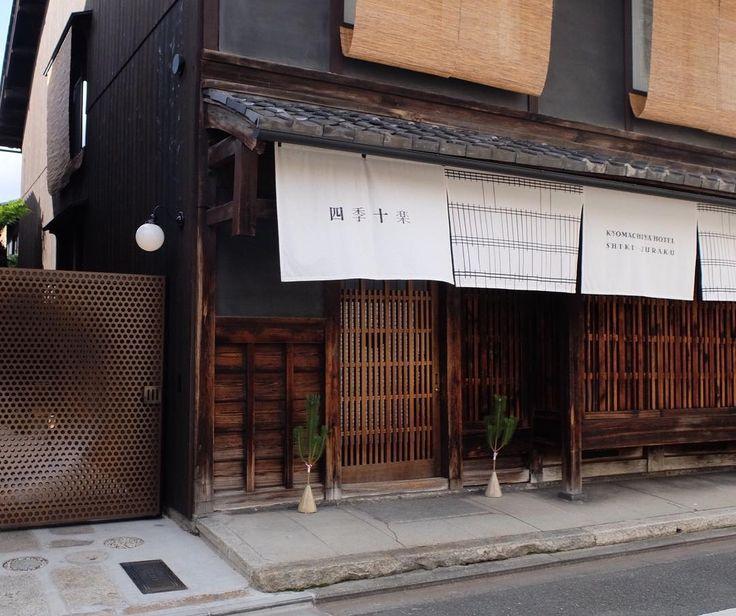 shikijurak, kyoto