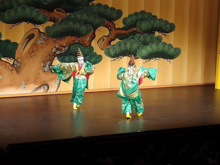 素人歌舞伎 三番叟