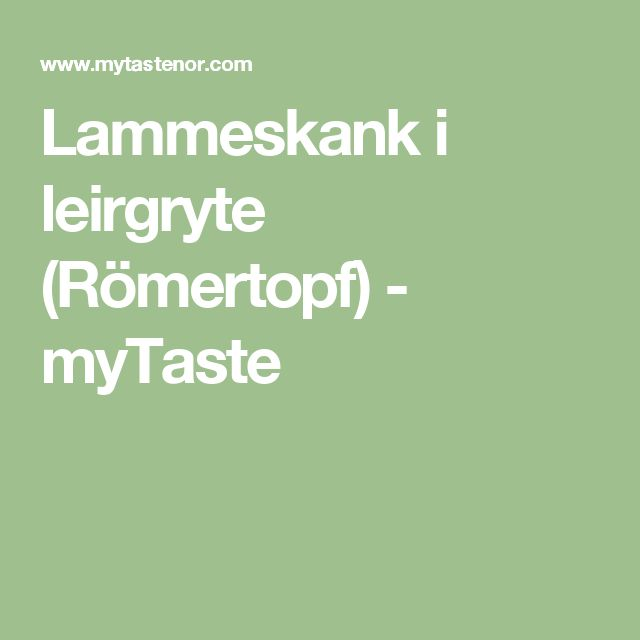 Lammeskank i leirgryte (Römertopf) - myTaste