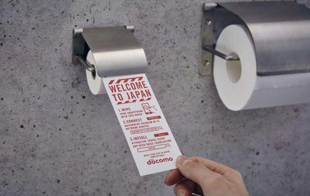 в туалетах аэропорта Нарита в Токио появились рулоны туалетной бумаги для смартфонов. Затея принадлежит крупнейшему японскому авиаперевозчикуNTT DoCoMo, а сама туалетная бумага служит нескольким целям. Во-первых, содержит полезную информацию оWi-Fi логине, детали приложений услуг по переводу и туристической информации. Кроме того, бумагой можно вытереть экран смартфона, чтобы он оставался чистым.