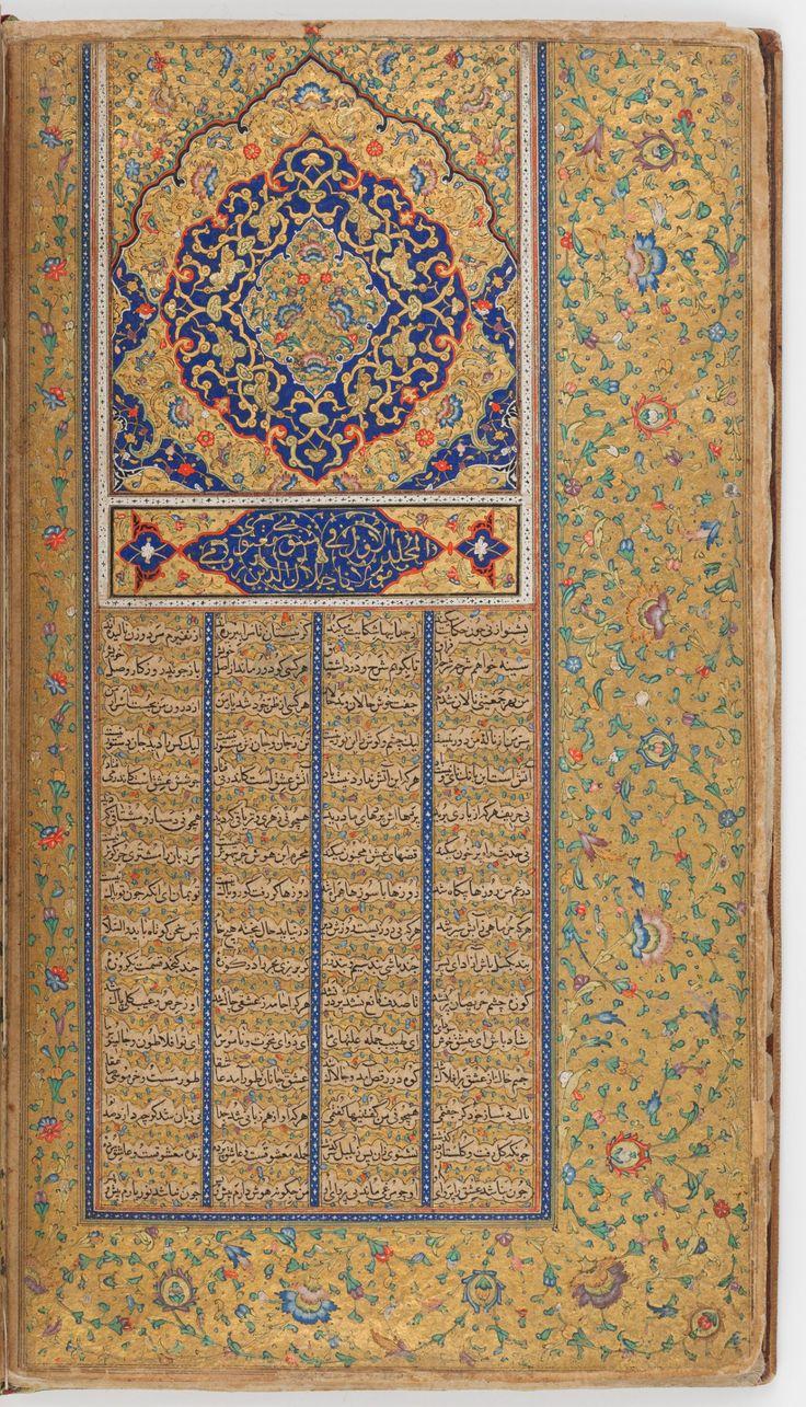 Manuscript of the Mathnavi-yi ma`navi by Rumi - Iran 1615