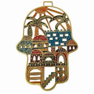 Yair Emanuel Hand Painted Laser Cut Metal Hamsa - Jerusalem - Multicolored, Jewish & Israeli Art | Judaica Web Store