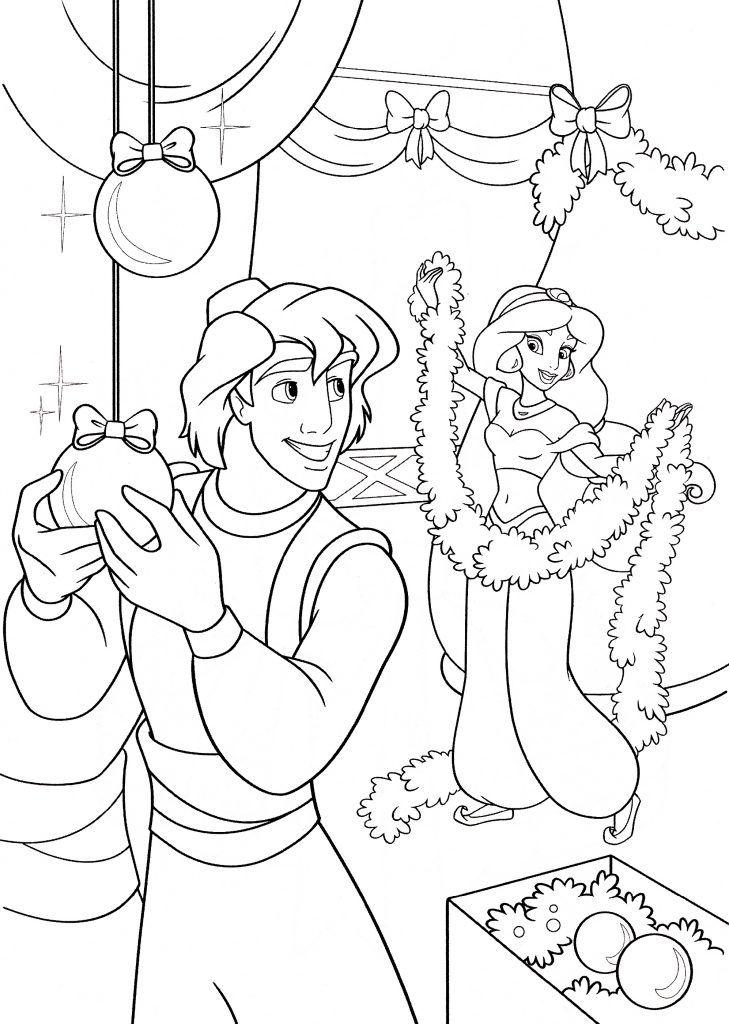 Disney Princess Jasmine Coloring Pages In 2021 Disney Princess Jasmine Cool Coloring Pages Coloring Pages