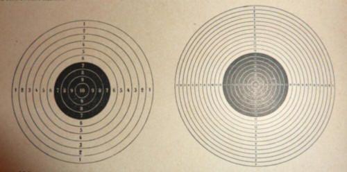 Мишени для стрельбы из пистолета до 1905г. года (Германия). Левая мишень №4 по современной российской классификации