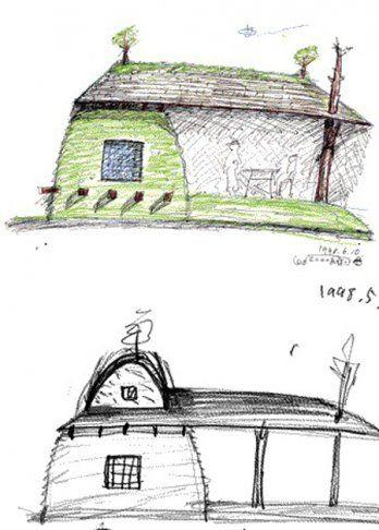 Yoro House, Terunobu Fujimori. 藤森照信
