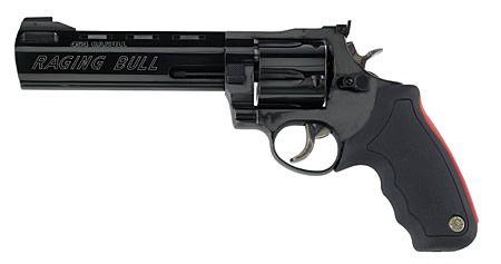 480 Ruger vs 454 Casull | Revolver Raging Bull calibre 454 casull
