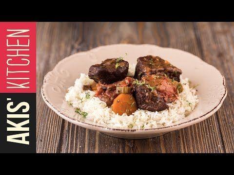 Tomato Beef Stew | Akis Petretzikis