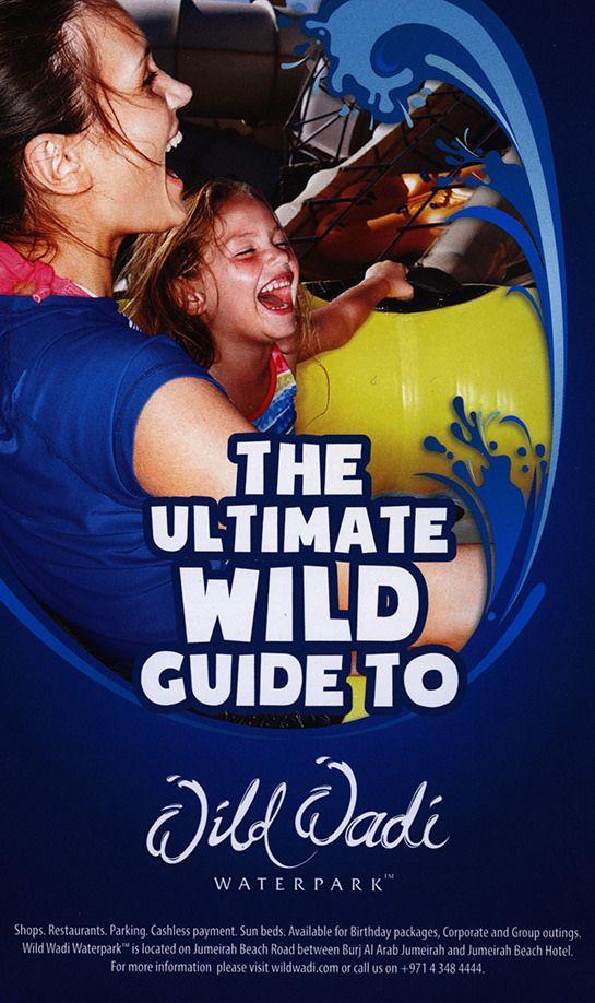 https://flic.kr/p/D7ob1Y   Dubai - Ultimate Wild Guide to Wild Wadi Waterpark; 2015_1, UAE