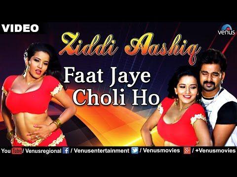 Mp3 Download Mp3download Mp3song Singer Kalpana Lyrics