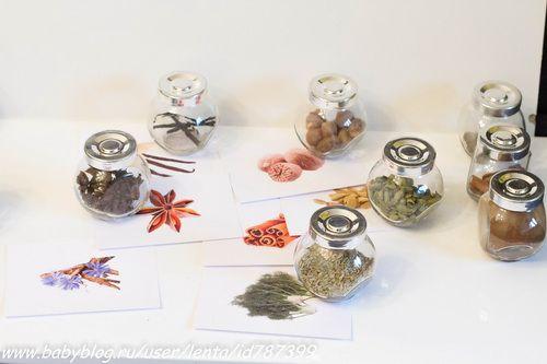 Игры с ароматами и специями, лото запахов и Шичида