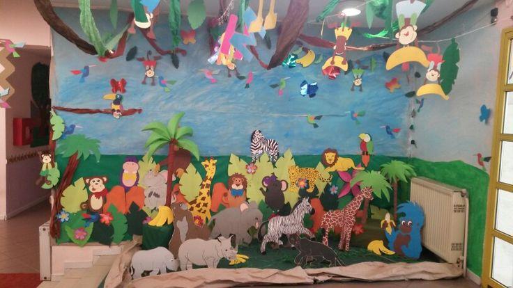 Η ζούγκλα μας!