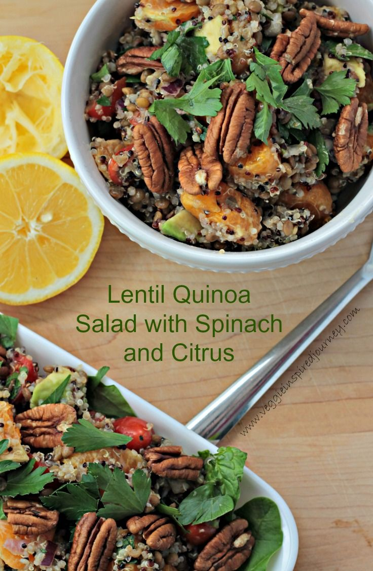 Lentil Quinoa Salad with Spinach and Citrus - a protein packed energizing light lunch.