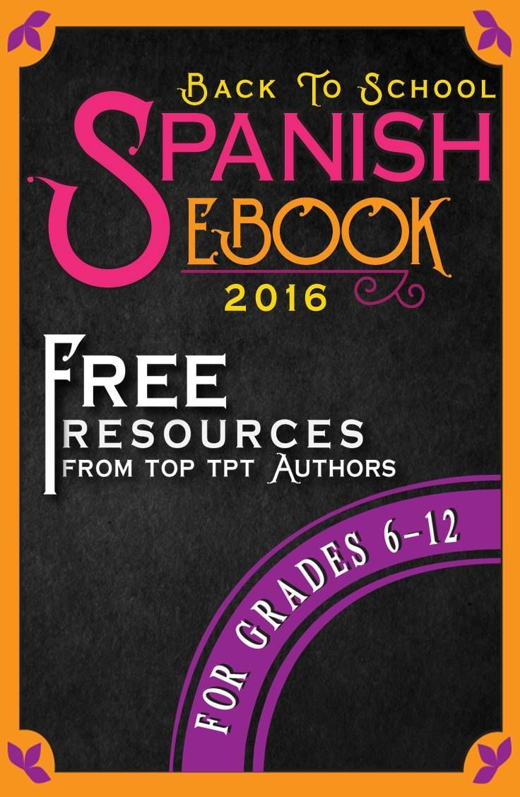 free tips and resources for grades 6 12 spanish teachers perfect for back to school spanish. Black Bedroom Furniture Sets. Home Design Ideas