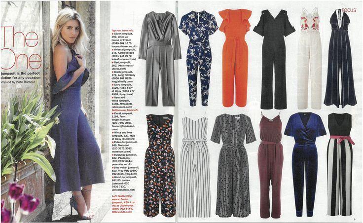 Finding 'The one' Jumpsuit - S Magazine