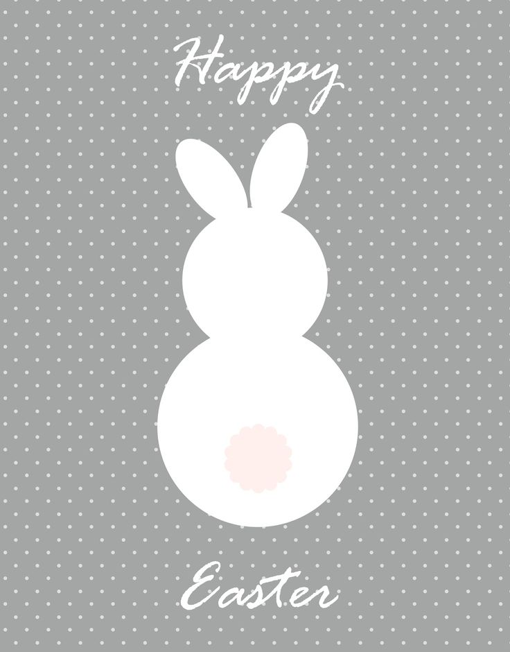 VMG206: Happy Easter ~ Inspiration Printable