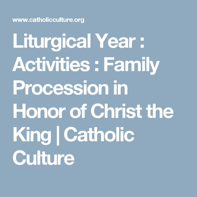 48 best jesse tree images on pinterest jesse tree ornaments liturgical year activities family procession in honor of christ the king fandeluxe Gallery