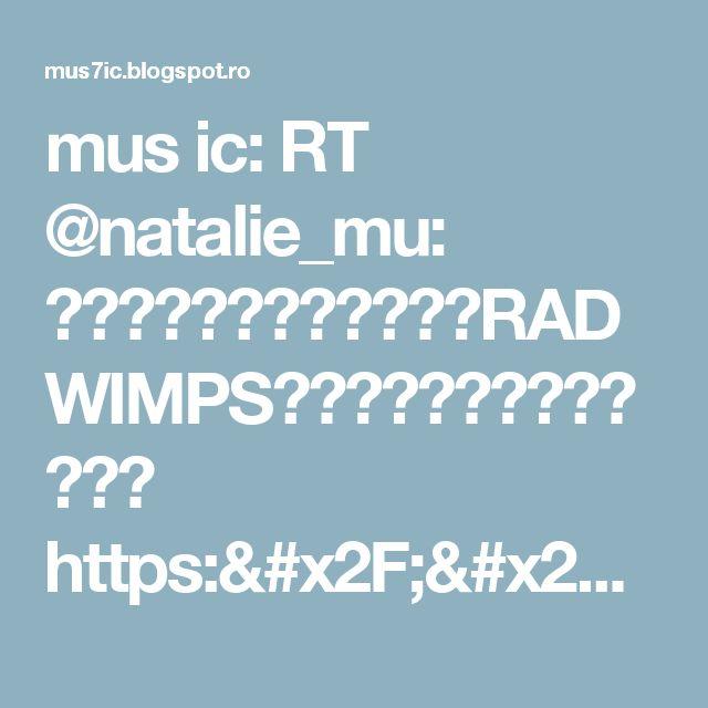 mus ic: RT @natalie_mu: 日本アカデミー賞優秀賞にRADWIMPS、コトリンゴ、竹原ピストル https://t.co/YidEOcQSYy #シン・ゴジラ #君の名は #この世界の片隅に https://t.co/0FA2IOrmfc