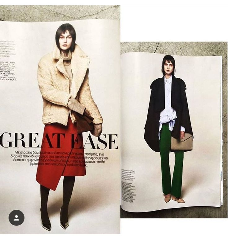 Rien's #leatherbags featured in Beauté #magazine Greece.