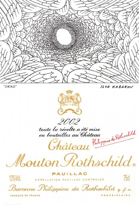 """2002 Chateau Mouton-Rothschild label by Ilya Kabakov. #Wine / For the label of Mouton Rothschild 2002, Kabakov expresses both his mastery of graphic art and his predilection for multidimensional space in a striking use of perspective. He has entitled his drawing """"OKHO"""", meaning window in Russian."""