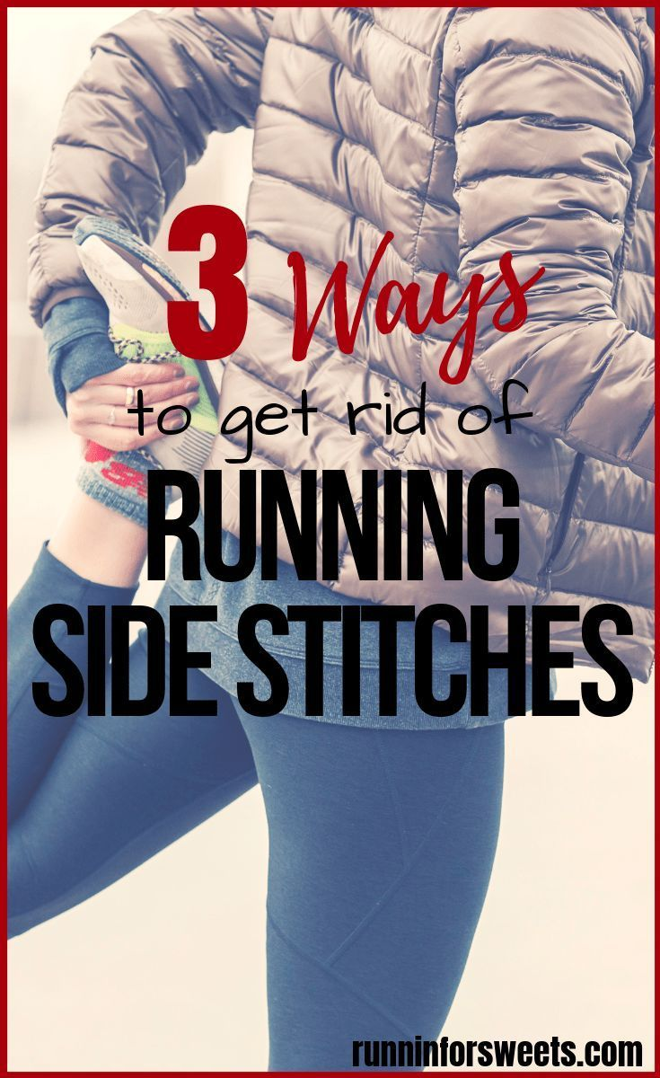 How To Get Rid Of Side Cramp While Exercising