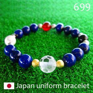 日本代表ユニフォームブレス699