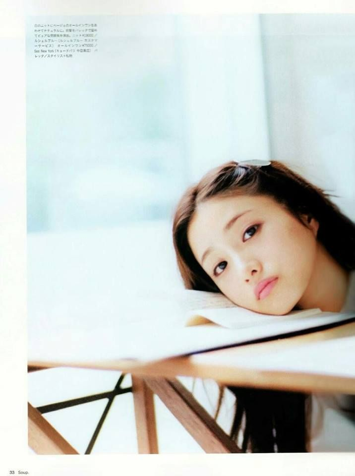 (1) Satomi Ishihara International Fans
