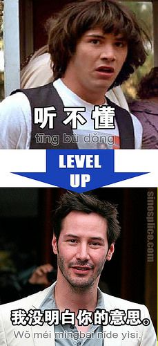 Level up your conversation with this one small change in Mandarin.
