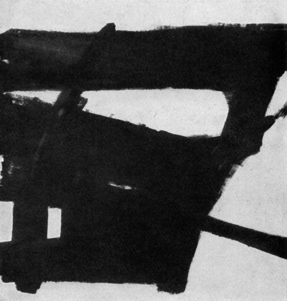Франц Клайн. Композиция. 1955 г.