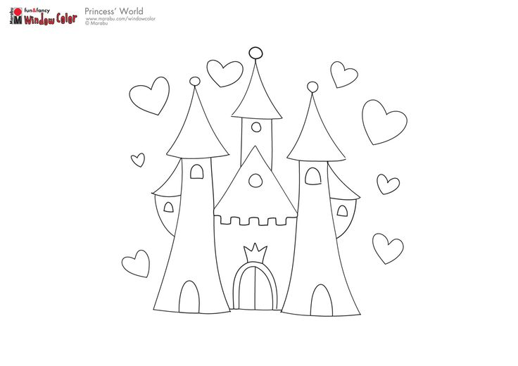 Coloring Castle Alphabet Pages : Best coloring pages images on pinterest