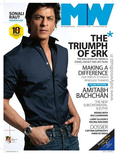 Shah Rukh Khan, Bollywood star <3