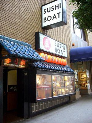 Sushi Boat Restaurant  389 Geary St (between Mason St & Powell St) San Francisco, CA 94102 Neighborhood: Union Square (415) 781-5111