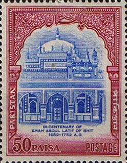 Pakistan Stamps 1964 Shah Abdul Latif of Bhit SG 215 Fine Mint Scott 208 Other Asian and British Commonwealth Stamps HERE!