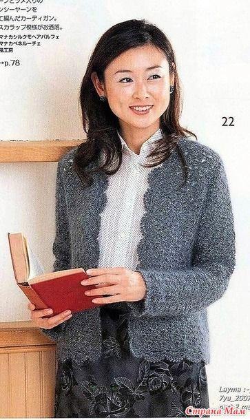"""""""Lady Boutique Series"""" №2591 2007г"""