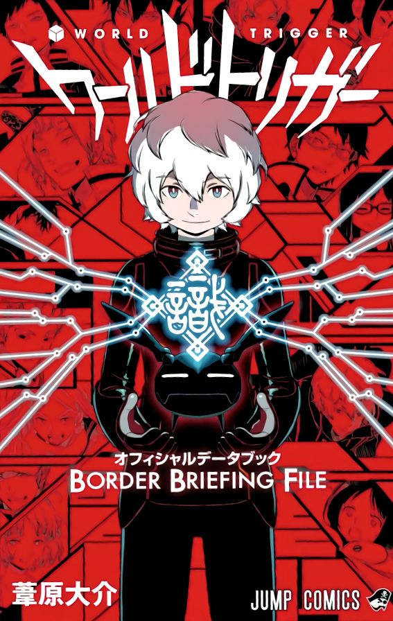 "future-trigger: World Trigger databook, ""Border Briefing File"", cover revealed!"