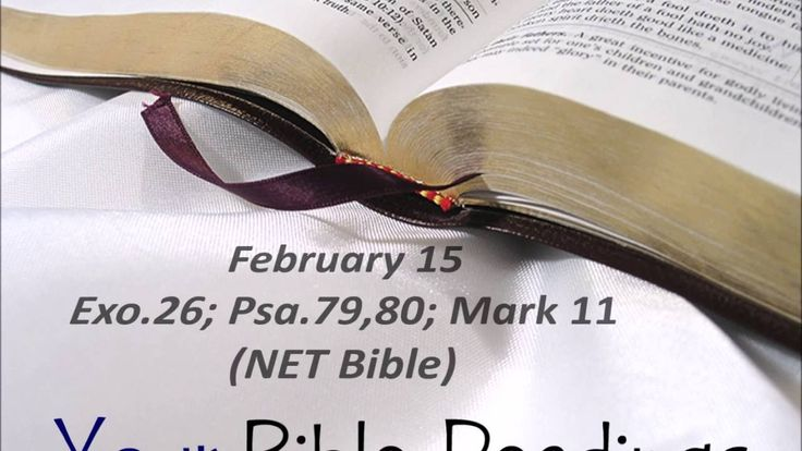 Your Bible Readings for February 15