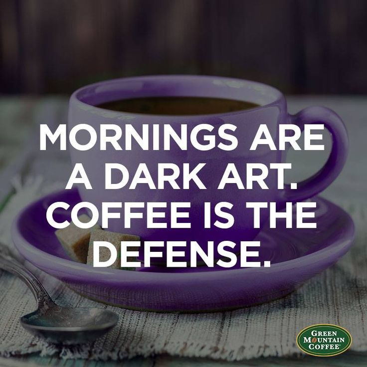 Defense against the dark arts... even Snape loves his morning coffee.