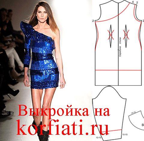 Выкройку платья без одного плеча