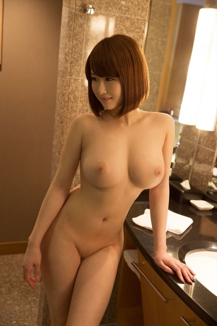 hot naked japanese bithes